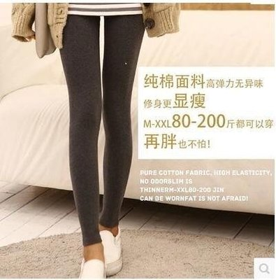 哆啦本鋪 打底褲女外穿 季純棉螺紋高腰MM大碼小腳長褲 灰色褲子 D655