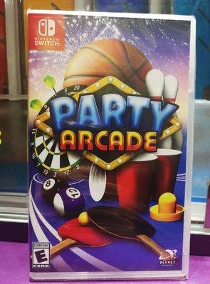 Party Arcade 街機派對遊戲 (元朗嘉城廣場3079號舖)
