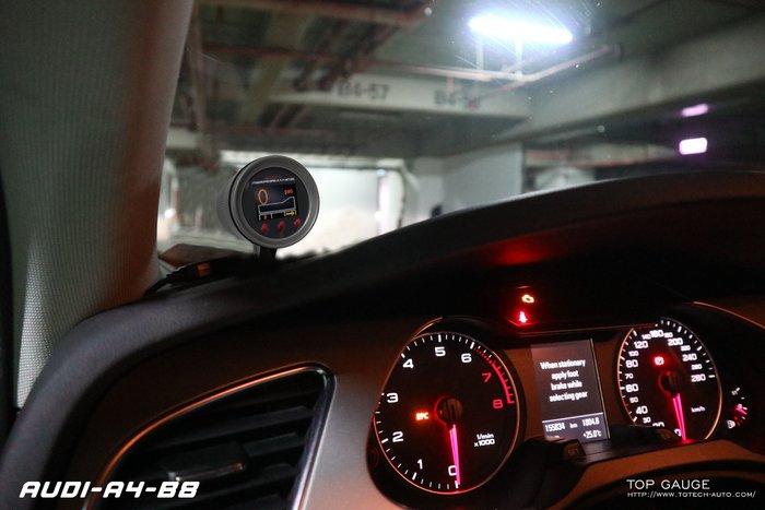 Top Gauge AUDI A4 S4 (B8) A5 S5(8T) SNOW AEM 水噴射 VC50 專用錶座