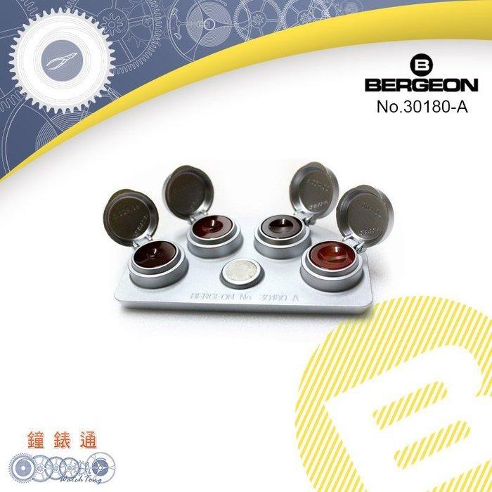 【鐘錶通】B30180-A《瑞士BERGEON》油槽座 _手錶維修點油工具├油品油筆/鐘錶維修/鐘錶保養┤