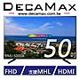 (破盤價) 全新 DECAMAX 50吋液晶電視,LED/2組HDMI/1組USB/台灣製造/50吋電視機