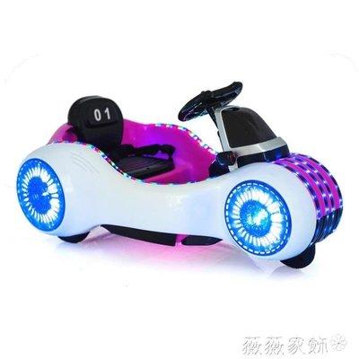 兒童電動車 兒童電動車三輪太空車嬰兒玩具汽車 igo