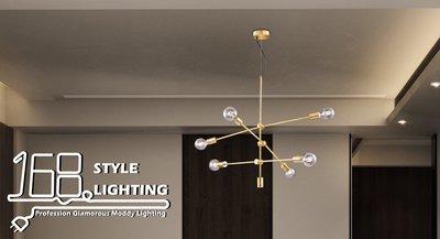 【168 Lighting】現代簡約《時尚吊燈》(兩款)金色GK 81099-4