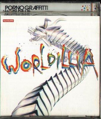 八八 - Porno Graffitti - WORLDILLIA - 日版 CD