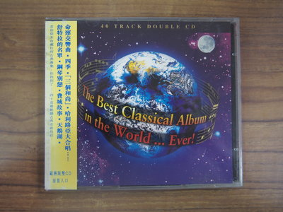 ◎MWM◎【二手CD】The Best Classical Album In The World…Ever! 2CD