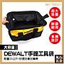 【丸石五金】得偉 專業工具袋組 空袋子 硬底手提袋 手工具包 MIT-TB001