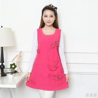 居家家 圍裙韓版時尚防水冬季可愛廚房做飯家務清潔成人工作服新品