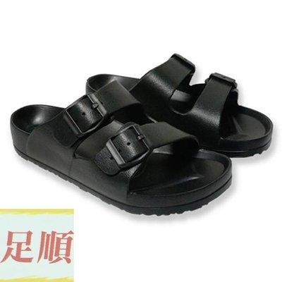 滿千免運 男款 母子鱷魚 正版授權 黑色超輕量防水EVA雙扣 休閒 勃肯拖鞋 防水拖鞋 另有白色【足順皮鞋】