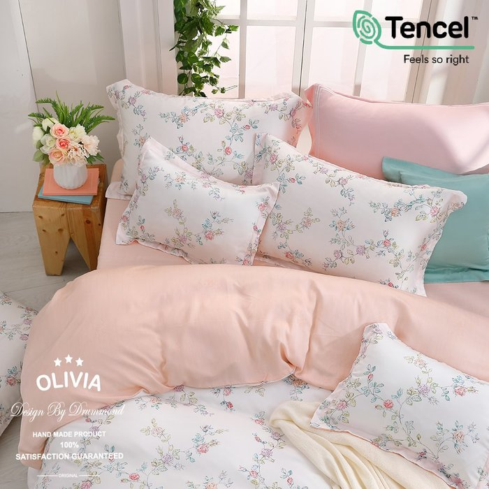 【OLIVIA 】DR1016 娜塔莎 標準雙人床包枕套三件組  300織 天絲™萊賽爾 台灣製