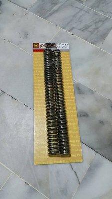 歐媽 POSH PK7 前叉避震彈簧 避震彈簧 前叉彈簧 SMAX155 S MAX 155 S妹 專用 強化版 強化型