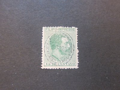 【雲品】菲律賓Philippines News paper stamp Not listed MH 庫號#B527 87381