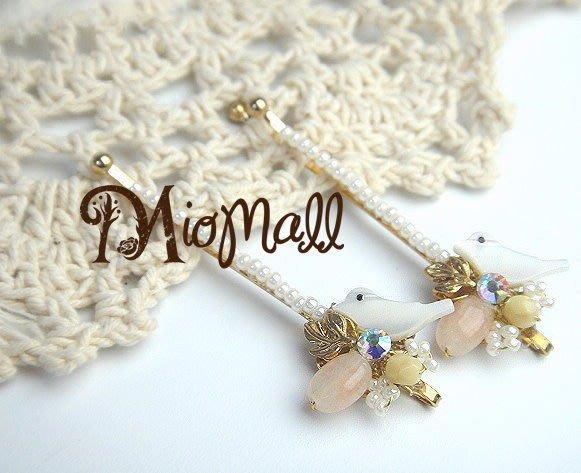 ♥法式夢幻甜美名媛♥韓國製 桂冠葉 天然寶石與貝殼鳥兒 童話森林系髮夾2入-珍珠白♥
