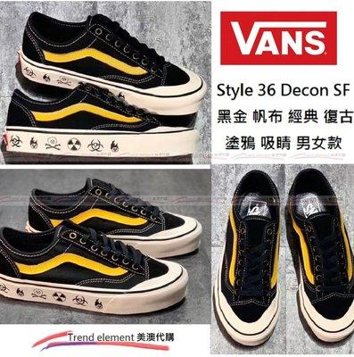 Vans Style 36 Decon SF 黑 金 復古 logo 手工 塗鴉 吸睛 情侶 帆布 低筒 ~美澳代購~