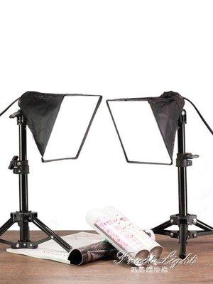 攝影棚 珠寶文玩攝影燈桌面拍照常亮台燈...