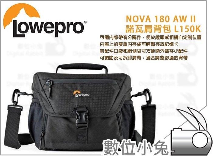 數位小兔【Lowepro NOVA 180 AW II 諾瓦肩背包 L150K】側背包 攝影包 相機包