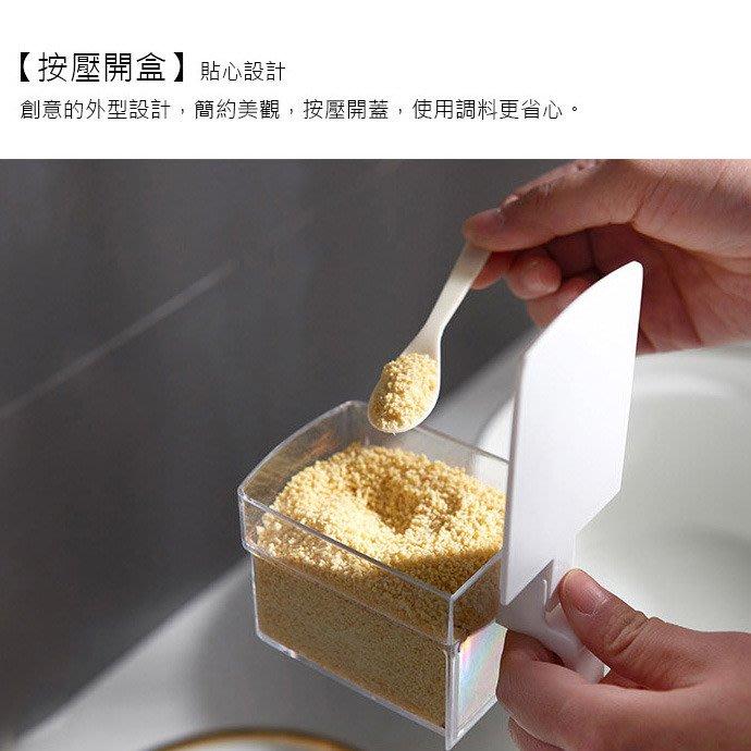 超 調味盒 台灣現貨 創意旋轉調味盒 廚房壁掛式旋轉收納調味罐 無痕黏膠不佔空間調味料收納架 免打孔廚房用品調料盒
