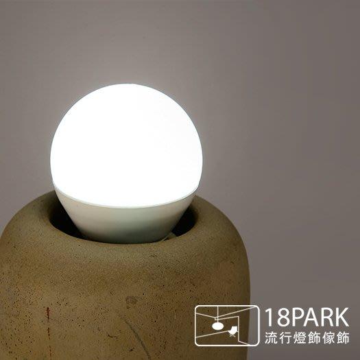 【18park 】LED-E27-TAY-G45-5W