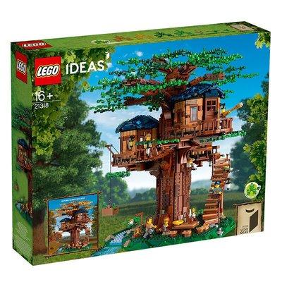【正品保障】樂高(LEGO)積木  Ideas系列 Ideas系列 樹屋 21318樂高積木三福百貨