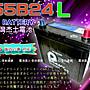 【勁承電池】杰士 GS 統力 汽車電池 55B24L...