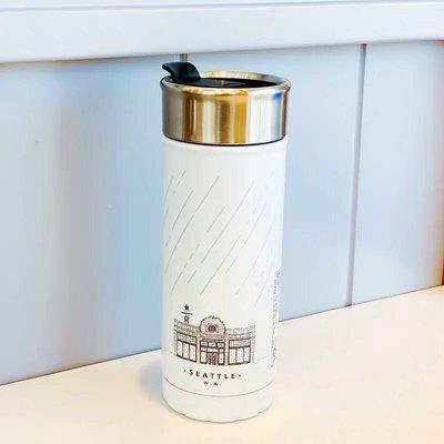 星巴克杯子2019韓國中秋節西雅圖城市景色合作款車載喝水保溫杯