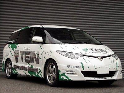 日本 TEIN Flex Z 可調 避震器 Toyota 豐田 Previa 專用 FZ