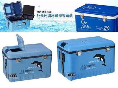 ☆~釣具先生~☆ (可刷卡) 冰寶冰箱 釣魚 露營 登山 移動 戶外 野餐 夜市 餐飲冰箱 規格TH-280S 28L