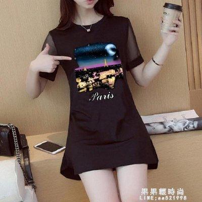夏季新款韓版中長款短袖t恤女上衣修身顯瘦純棉體恤打底衫潮