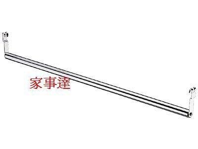 [ 家事達 ] 鍍鉻層架專用--上吊桿120cm長 特價