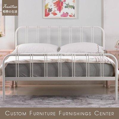 HOME MALL~約瑟夫簡約舒適雙人5尺白色鐵床床檯 $5350~(雙北市免運費)8N