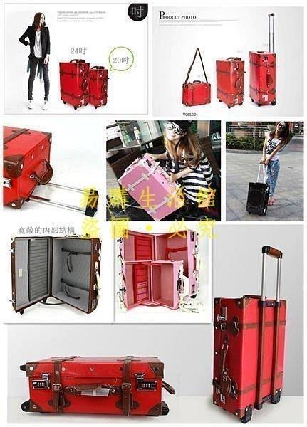 [王哥廠家直销]Vosloo復古拉桿箱子母箱女行李箱皮箱紅20寸22密碼登機旅行箱包24 (外拉)LeGou_3074_3