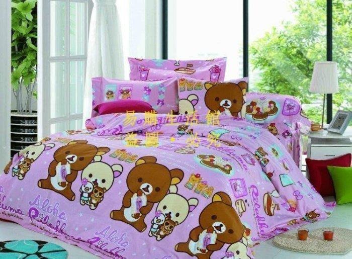 [王哥廠家直销]8款 拉拉熊 純棉 雙人床包組 床件組(被套/枕套/床包)-1.5MLeGou_3090_3090