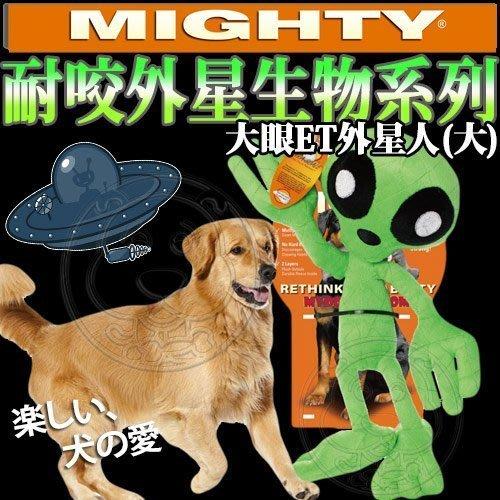 【🐱🐶培菓寵物48H出貨🐰🐹】美國Mighty》外星生物系列大眼ET外星人(大) 特價639元