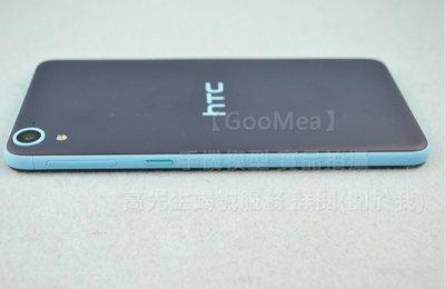 【GooMea】實拍 原廠 黑屏 HTC Desire 826展示機 模型機 Dummy 樣品 包膜 上繳 沒收 交差