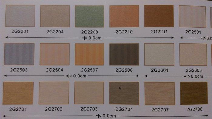 {三群工班}防燄壁紙大花色TP系列文化石樣式多樣材料服務每支400可代工網路最低價服務迅速地毯塑膠地板塑膠地磚窗簾油漆
