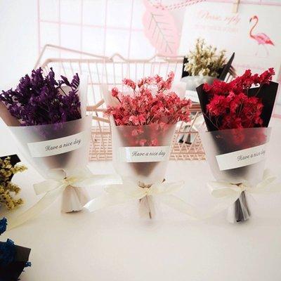 ins清新禮品包裝伴手禮禮盒搭配干花小花束送男女友簡約精美花束#禮品盒#包裝盒#創意#禮物盒