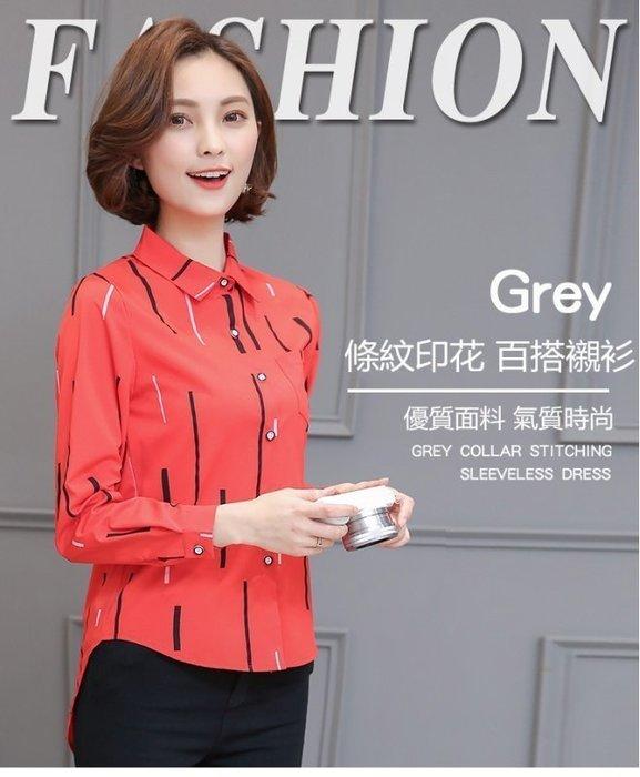 韓版OL時尚條紋長袖襯衫(春秋新款...特價249元)