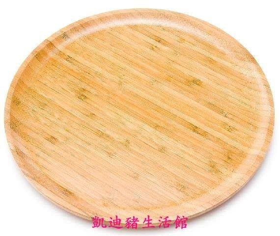 【凱迪豬生活館】天然竹制水果盤時尚創意木托盤外貿甘果盤糖果盤居家茶盤KTZ-200960