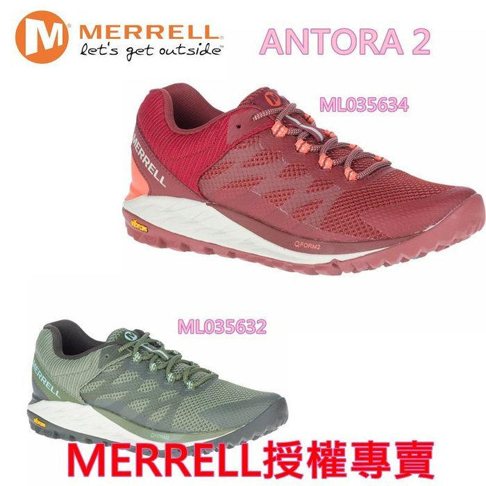 (高CP值鞋款)2021美國MERRELL多功能登山健走ANTORA 2 舒適耐操多功能