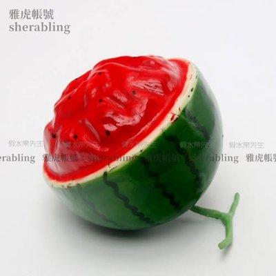 (MOLD-A_201)仿真水果假蔬菜麵包裝飾模型攝影道具客廳樣板房擺設仿真半個西瓜