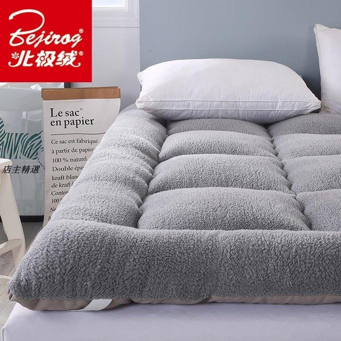 加厚床褥床墊1.5m床1.8m單人1.2米0.9米學生宿舍床墊海綿地鋪睡墊