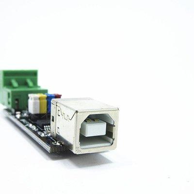 USB TO TTL/ RS485 雙功能雙保護 USB轉485模組 全新FT232晶片 A20 [368442] 新北市