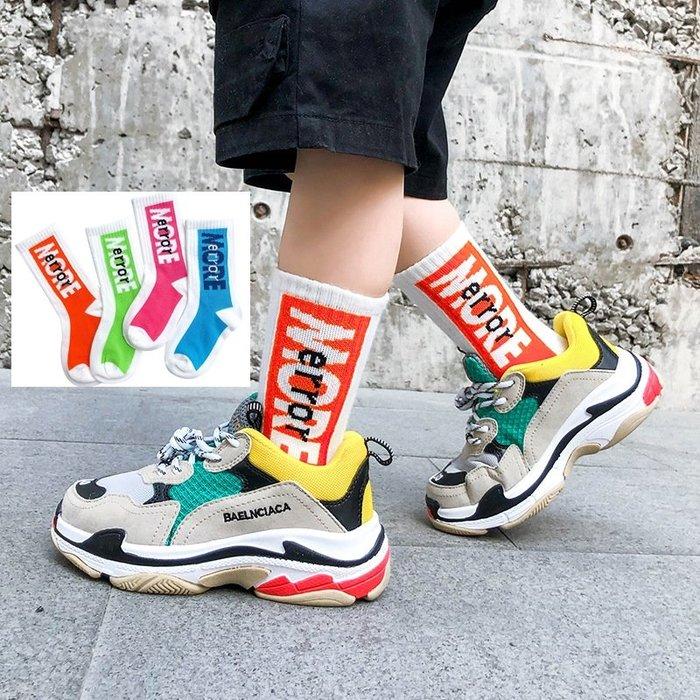 【小阿霏】兒童短襪 男童女童個性字母螢光棉襪 上學出遊必備襪子PA328