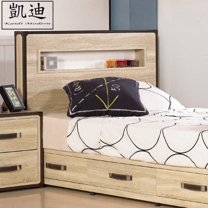 【凱迪家具】M3-052-4 溫蒂3.5尺橡木紋單人床頭片/桃園以北市區滿五千元免運費/可刷卡