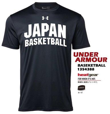 日本 UA 日本籃球國家隊排汗衫 短袖排汗衫 短袖練習衣 籃球短T JAPAN Baseketball 運動上衣 HG
