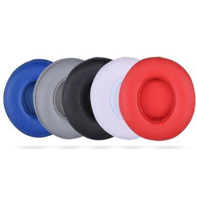 適用於Beats solo2耳罩solo3耳機套耳機海綿套Wireless耳套有線無線版