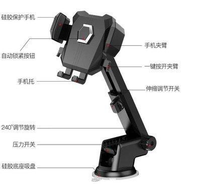 屏固車載手機架汽車支架車用導航車上支撐吸盤式出風口車內多功能