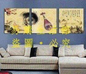 [王哥廠家直销]中國風時尚無框畫 抽象客廳裝飾畫現代簡約三聯畫 沙發背景墻壁畫LeGou_271_271