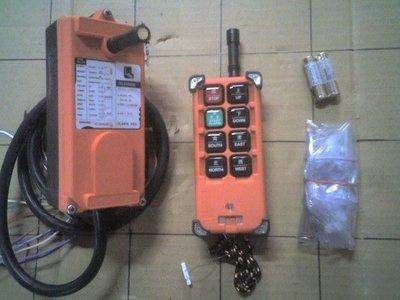 (5)F21-E1B天車遙控器/遙控器/鍊條吊車//鋼索吊車 保護套