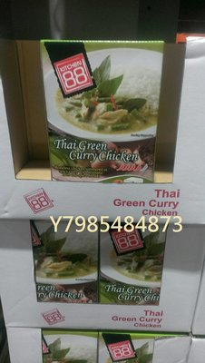 【COSTCO】好市多~KITCHEN 88 泰式辣味綠咖哩雞肉調理包(200g*5包)促銷245元(缺貨中,請勿下標)