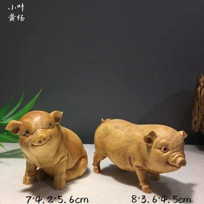 小葉黃楊木雕刻豬擺件木質文玩手把件生肖福相如豬工藝品送禮精品